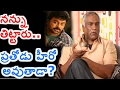 Tammareddy Bharadwaja Sensational Comments on Chiranjeevi..