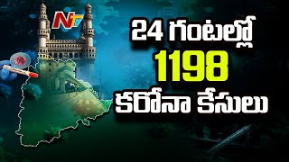 Telangana records 1,198 cases today, 7 deaths..