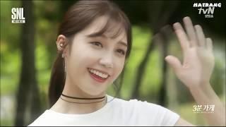 [Vietsub] Eunji - Bạn gái 3 phút - 2/5 (Apink - SNL Korea cut) - Người bạn thân thiết
