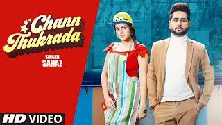 Chann – Thukrada Sahaz