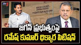 Nimmagadda Ramesh to file contempt petition against AP gov..