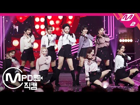 [MPD직캠] 트와이스 직캠 4K 'YES or YES' (TWICE FanCam) | @MCOUNTDOWN_2018.11.15