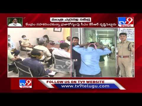 CM KCR took daring decision to visit Gandhi Hospital: Minister Errabelli