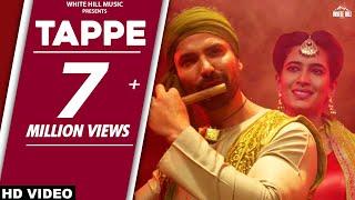 Tappe – Lambher Hussainpuri Darra Punjabi Video Download New Video HD