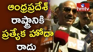 MP JC Comments On AP Special Status..