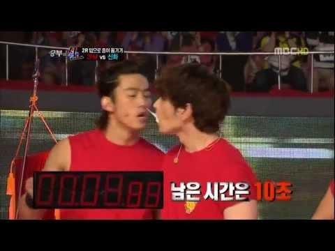 [HD] 2PM - Kissing Game