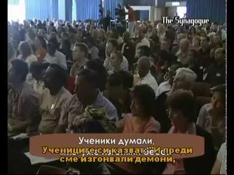 Този род не излиза освен чрез пост и молитва - за какво говори тук Исус?