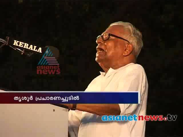 Kerala Election 2014 :AK Antony and V. S. Achuthanandan in Election campaign