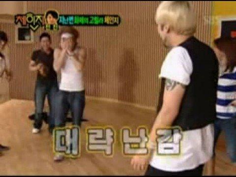 2008 Junjin's CHANGE w/ Dongwan 1/4 (Eng Subs)