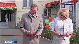 Осенью 2021-го года в микрорайоне «Тарская крепость» откроется новый детский сад