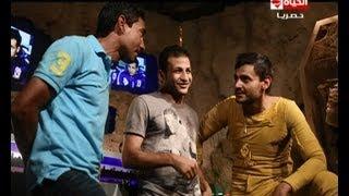 Ramez 3nkh Amon ,رامز عنخ آمون - بركات وسيد معوض