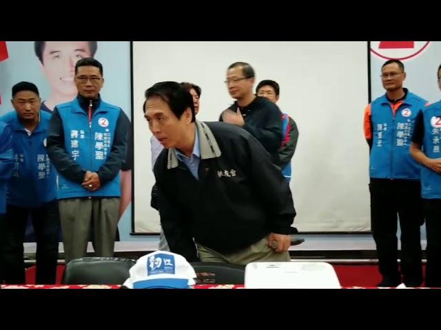 影/競選桃園市場失利 陳學聖:堅定信念桃園要更好