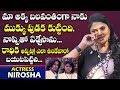 Actress Nirosha About Her Sister Radhika Sarathkumar- Interview