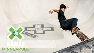 Men's Skateboard Park: FULL BROADCAST | X Games Minneapolis 2018