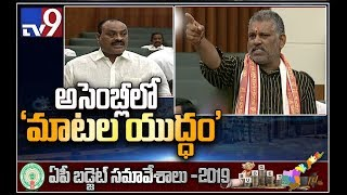 AP Assembly: Speaker Tammineni Sitharam loses cool at Atch..