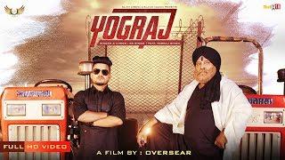 Yograj – AD Singh