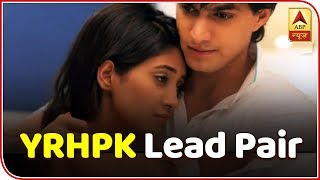 Meet The Lead Pair Of  'Yeh Rishtey Hai Pyaar Ke' | ABP News