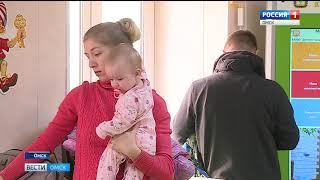 Все детские поликлиники Омска уже в следующем году станут удобными для маленьких пациентов и их родителей