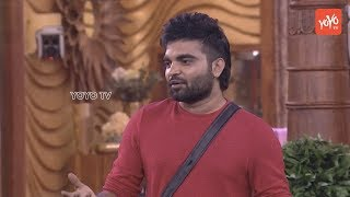 Anchor Pradeep's dramatic entry into Bigg House floors all..