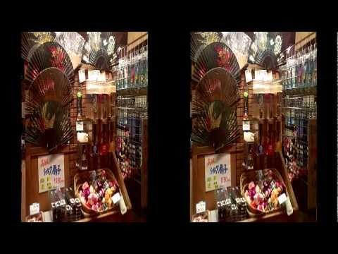 Oedo Onsen Monogatari Hot Springs : No Comment 12 :  HD 3D Japan : Tokyo : VJ_Tsu
