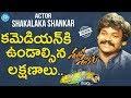 Shakalaka Shankar Full Interview