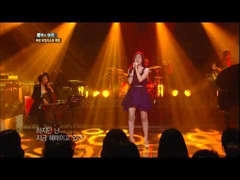 [HIT]불후의명곡2(Immortal Songs 2)-이해리(Davichi) 나보다 조금 더 높은 곳에 니가 있을뿐20110730 KBS