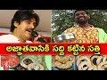 Bithiri Sathi To Gift Telangana Recipes To Pawan Kalyan - Teenmaar News