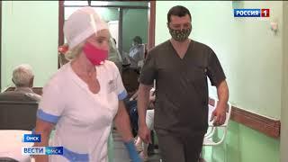 В БСМП-1 после двухнедельного карантина открылись сразу два отделения: травматологии и нейрохирургии