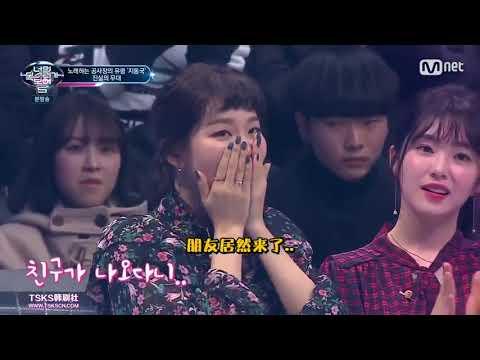 Red Velvet 瑟琪發現是自己高中同學嚇了一跳 (看見你的聲音)
