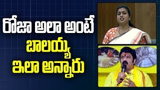 Roja And Balakrishna Became Center Of Attraction In Assemb..