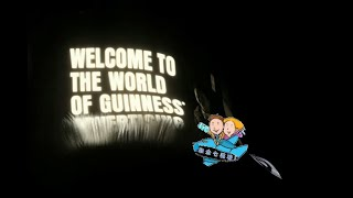 ✈ 🇮🇪 Explore Ireland's no. 1 world famous GUINNESS® brand & company 探访世界著名健力士酒廠 - 柏林