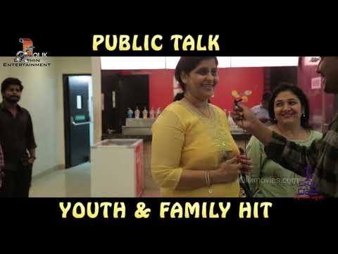 First Rank Raju Movie Public Talk