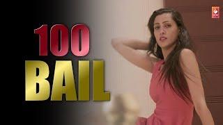 100 Bail – Aakka Mollad – Payal