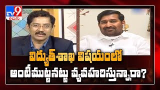 Minister Jagadish Reddy in Encounter with Murali Krishna..
