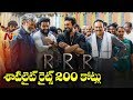 RRR Movie Satellite Rights Creates New Records- Jr NTR, Ram Charan