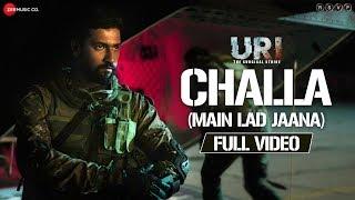 Challa Romy – Vivek Hariharan – URI