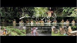 Small Island Big Song - Naka Wara Wara To'o (Small Island mix) - Small Island Big Song (Ft' Charles Maimarosia)