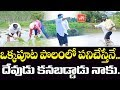 Watch YSRCP MLA RK Doing Farming- Inspiring Leader