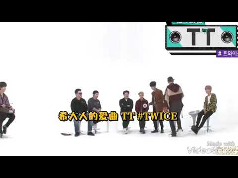當SJ的神童 跳著TWICE的舞蹈!