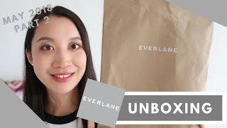 Everlane全球邮寄开箱 上身试穿 怎么选美国尺码