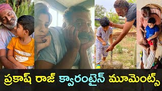 Actor Prakash Raj family moments during lockdown, viral pi..