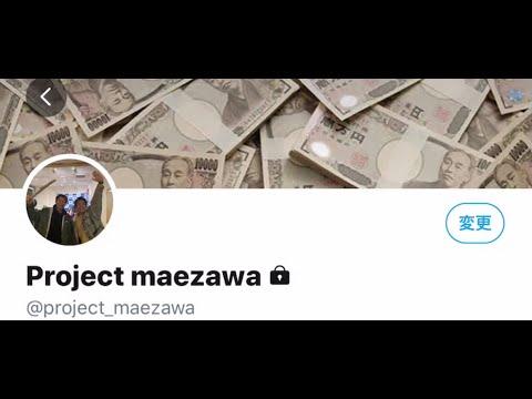⑦【毎週新曲】project maezawa - 谷川POPゴリラ