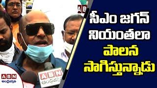 JC Diwakar Reddy responds to Nimmagadda Ramesh issue..
