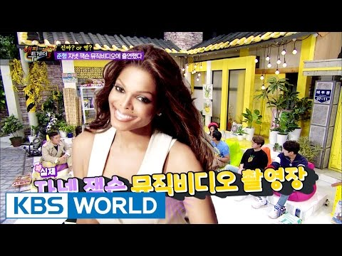 GOD Joon appeared in Janet Jackson's MV? [Happy Together / 2017.04.27]