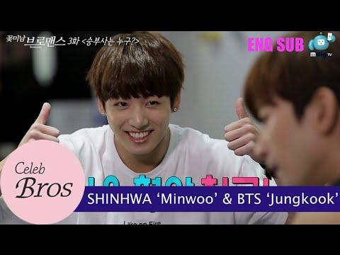 Shinhwa Minwoo & BTS Jungkook, Celeb Bros S8 EP3