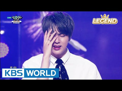 BTS (방탄소년단) - I Need U [Music Bank K-Chart #1 / 2015.05.08]