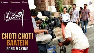 Chotti Chotti Baatein Song Making- Maharshi - Mahesh Babu,..