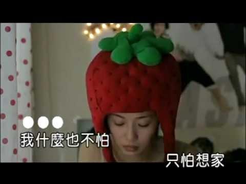 KTV黃美珍 只怕想家