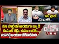 Raghu Rama Krishnam Raju Satires On Gaddam Uma in LIVE   Vijayasai Reddy   CM Jagan   ABN Telugu