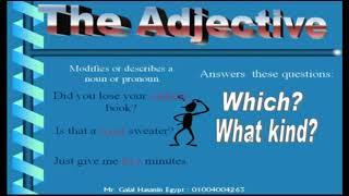 اقسام الكلام في اللغة الانجليزية parts of speech
